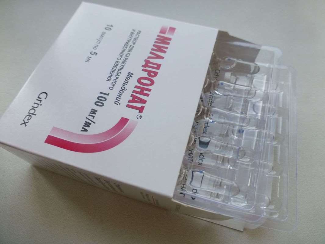 Meldonium injection 100mg – 5ml