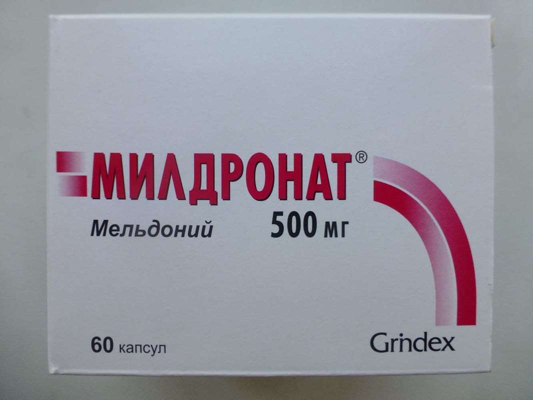 Mildronate 500 mg - 60 pills