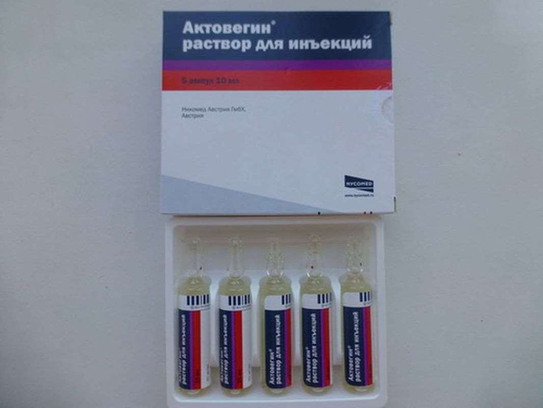 Actovegin injection 400mg 5 vials, 10ml per ampul buy online