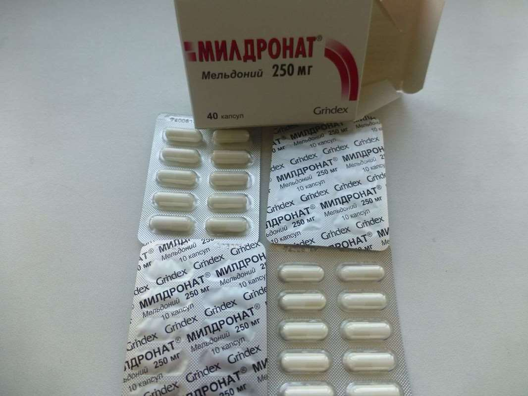 Meldonium 250 mg - 40 pills