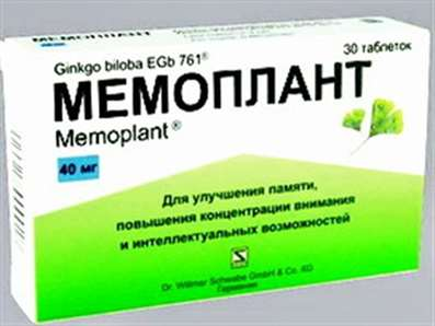 Memoplant 40mg 30 pills buy cerebral circulation online