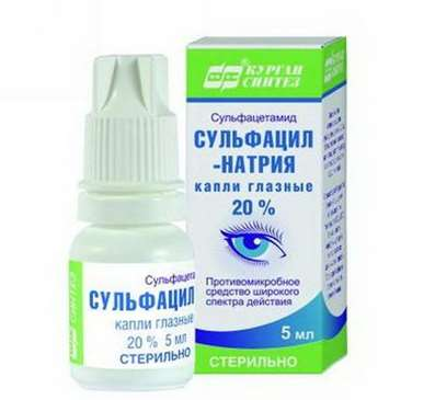 Sulfacyl sodium eye drops 20% 5ml buy broad spectrum of antimicrobial action