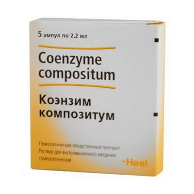 Coenzyme compositum 2.2 ml 5 vials buy normalizing metabolism in tissues