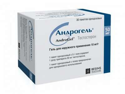 Buy AndroGel (Testosterone) 1% 5gr 30 pieces