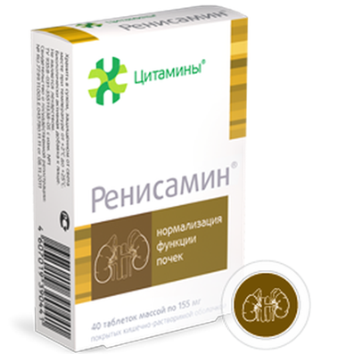 Renisamin kidney bioregulator 40 pills cytamins buy online
