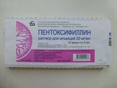 Pentoxifylline (Trental) injection 20mg 10 vials