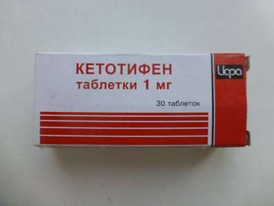 Ketotifen (Ketotiphenum, Ketotipheni) 1mg 30 pills